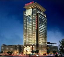 Wanfangyuan Hotel, Beijing