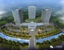 Fuyue Hotel Shanghai