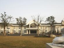 Baolong Garden Hotel Shanghai