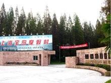 Bao Dao Resort