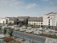 Ramada Plaza Hangzhou Xiaoshan