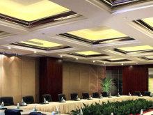 Kirin Parkview Hotel Shenzhen会议场地-会议厅-回型桌布置