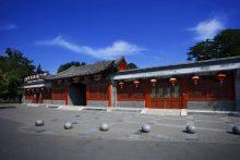 Beijing Shichahai International Plaza