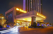 Eurasia Convention International Hotel会议场地-外观1