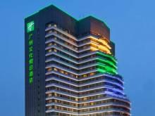 Holiday Inn Guangzhou City Center
