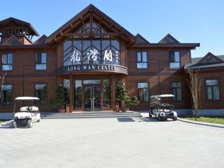Beijing Longwan International  Camping  Park