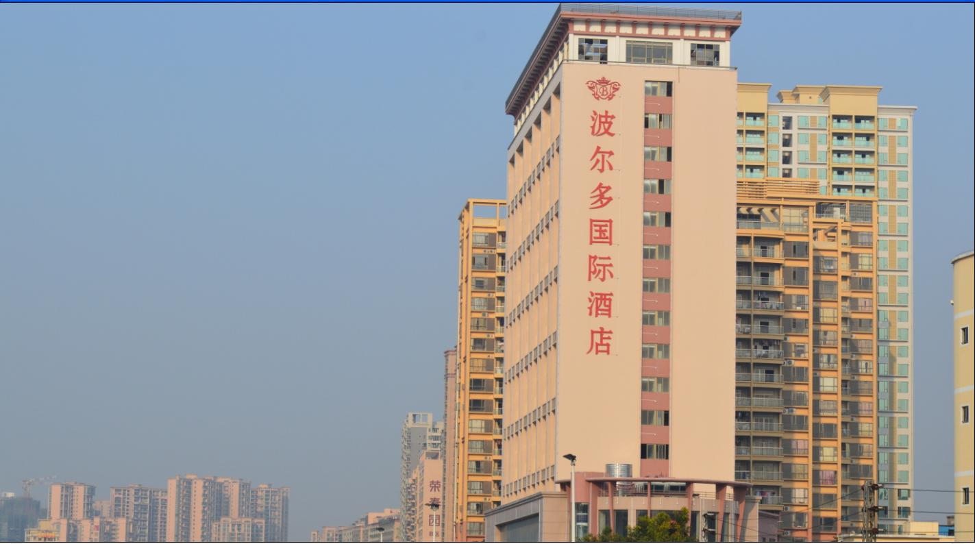 深圳波尔多国际酒店