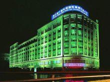 Zhejiang Media Hotel