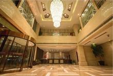 Hao Lai Deng Hotel会议场地-大堂