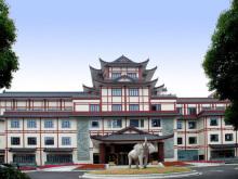 Guhua-garden Hotel