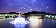 Homa Moon Lake Hotel of Modern Art