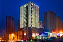 Le Meridien Chongqing Nan'an Hotel