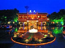 Hangzhou Xiaoshan Lantian Hotel
