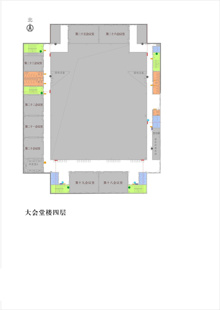 会议楼4层平面图