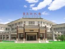 Beijing Xiedao Group