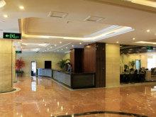 Yijia International Hotel会议场地-大堂