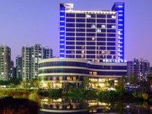 Hangzhou Yuanzheng Qizhen Hotel