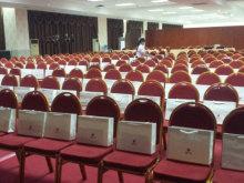 Junyi Kaidi Hotel会议场地-3楼会议室,带地毯