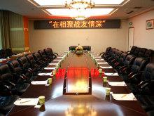 Beijing Longmai Hotspring Village会议场地-3-6层中型会议厅