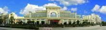 Ginmau Garden Hotel