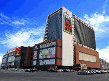 Baisheng Huijin Hotel