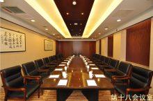 第十八会议室