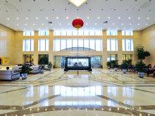 Sinopec Conference Center会议场地-大堂