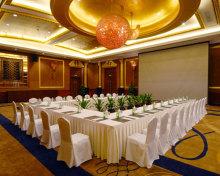 Kempinski Hotel Shenzhen会议场地-会议厅-U形布置