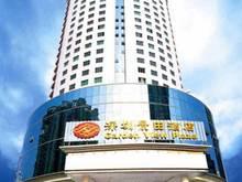 Shenzhen Jingtian Plaza Hotel