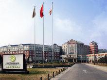 Loong Palace Hotel&Resort