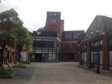 Ke Center for the Contemporary Arts