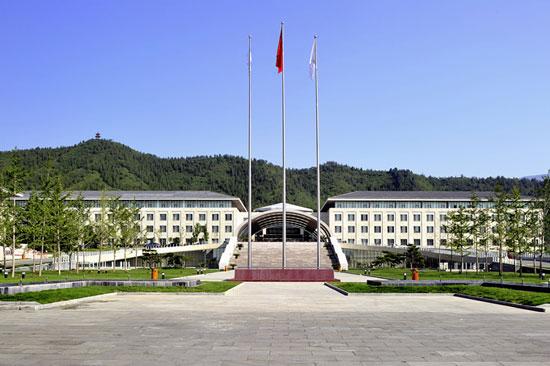 北京中国石化会议中心