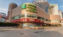 Holiday Inn Downtown Shanghai会议场地-外观