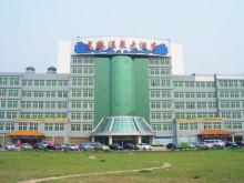 Beijing Longmai Hotspring Village