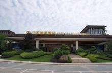 Zhengxi Yaju Hotel