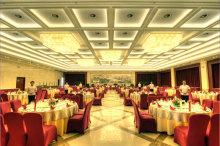 豪华宴会厅