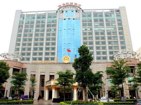 深圳骏逸凯迪酒店