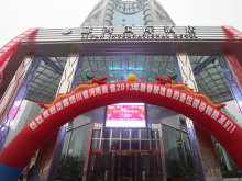 Liwan International Hotel Chengdu