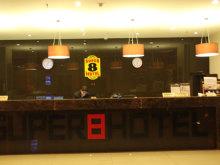 Super8 Hotel (Beijing Capital Airport Houshayu Metro Station Branch)会议场地-酒店前台