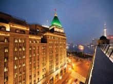Fairmont Peace Hotel会议场地-外观