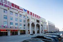 Jinzhanhua Hotel