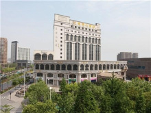 Crown Plaza Hangzhou