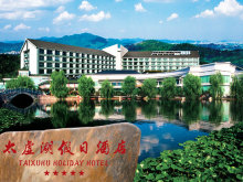 Taixuhu Holiday Hotel