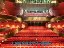 Shanghai Oriental Art Center会议场地-歌剧厅