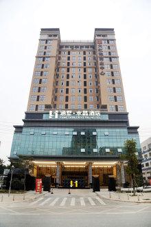 Shenzhen Han Shu Crystal Hotel