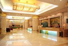 Beijing Jiangxi Grand Hotel会议场地-大堂
