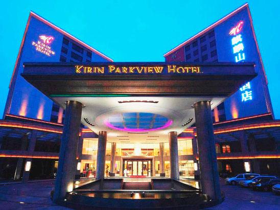 深圳麒麟山景大酒店