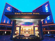 Kirin Parkview Hotel Shenzhen会议场地-外观
