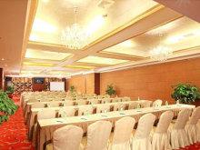 Kaijia Hotel会议场地-会议室