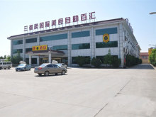 Super8 Hotel (Beijing Capital Airport Houshayu Metro Station Branch)